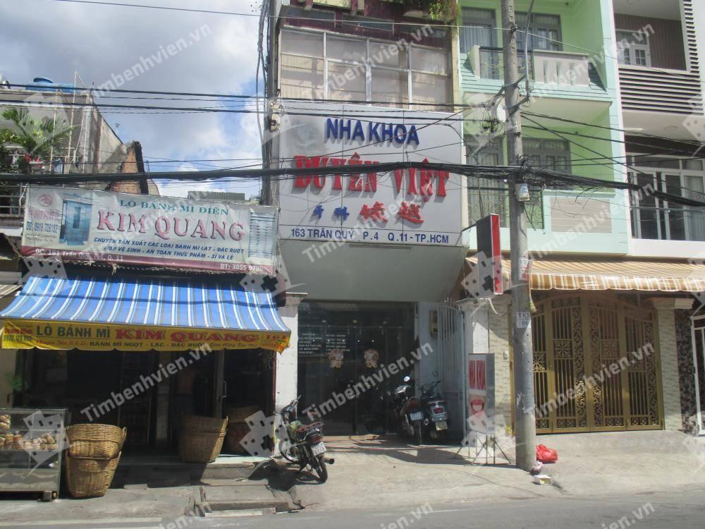 Nha khoa Duyên Việt - Cổng chính
