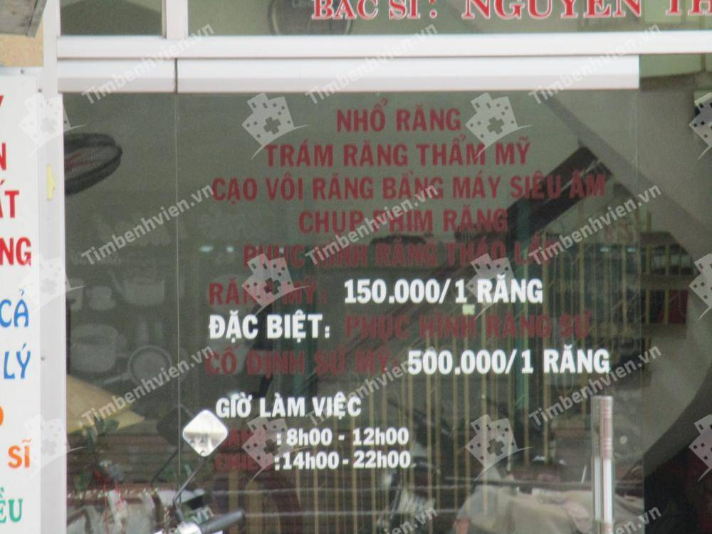 Nha khoa Nguyễn Thanh Luật