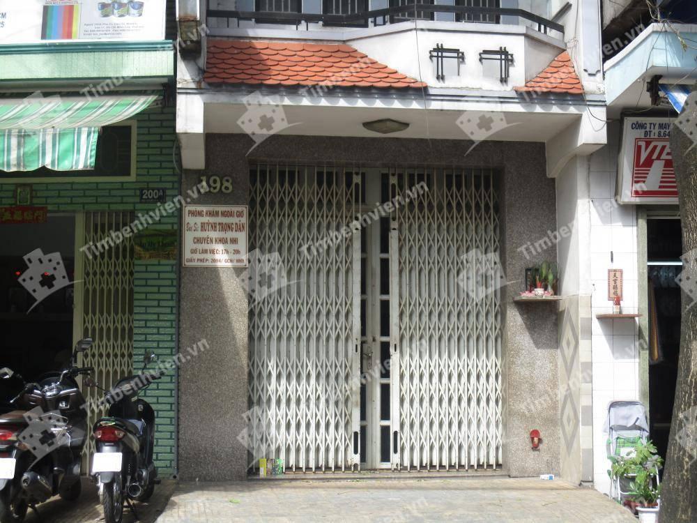 Phòng khám chuyên khoa Nhi - BS. Huỳnh Trọng Dân - Cổng chính