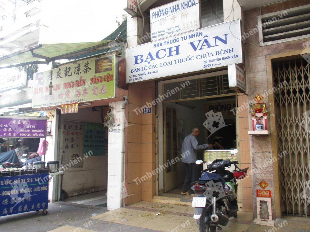 Phòng khám chuyên khoa Răng hàm mặt - BS. Nguyễn Hiếu Hạnh