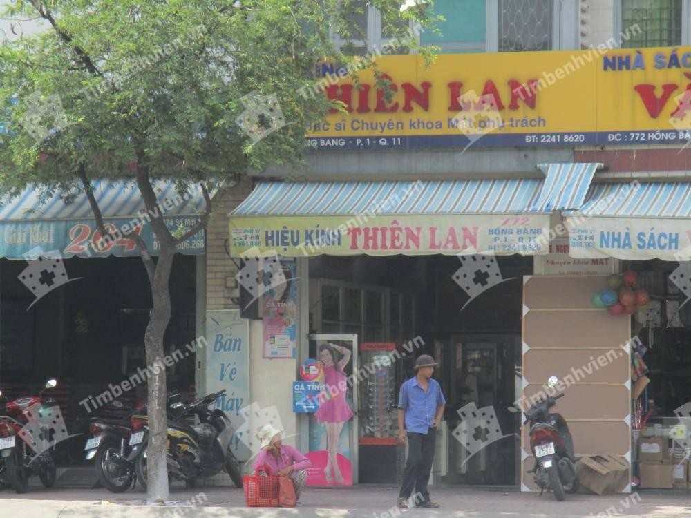 Phòng Khám Chuyên Khoa Mắt - BS. Nguyễn Phú Thiện