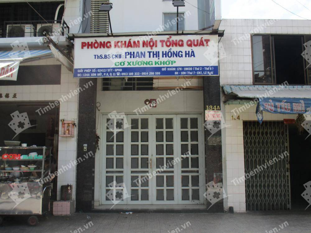 Phòng Khám Chuyên Khoa Nội Tổng Hợp - BS. Phan Thị Hồng Hà