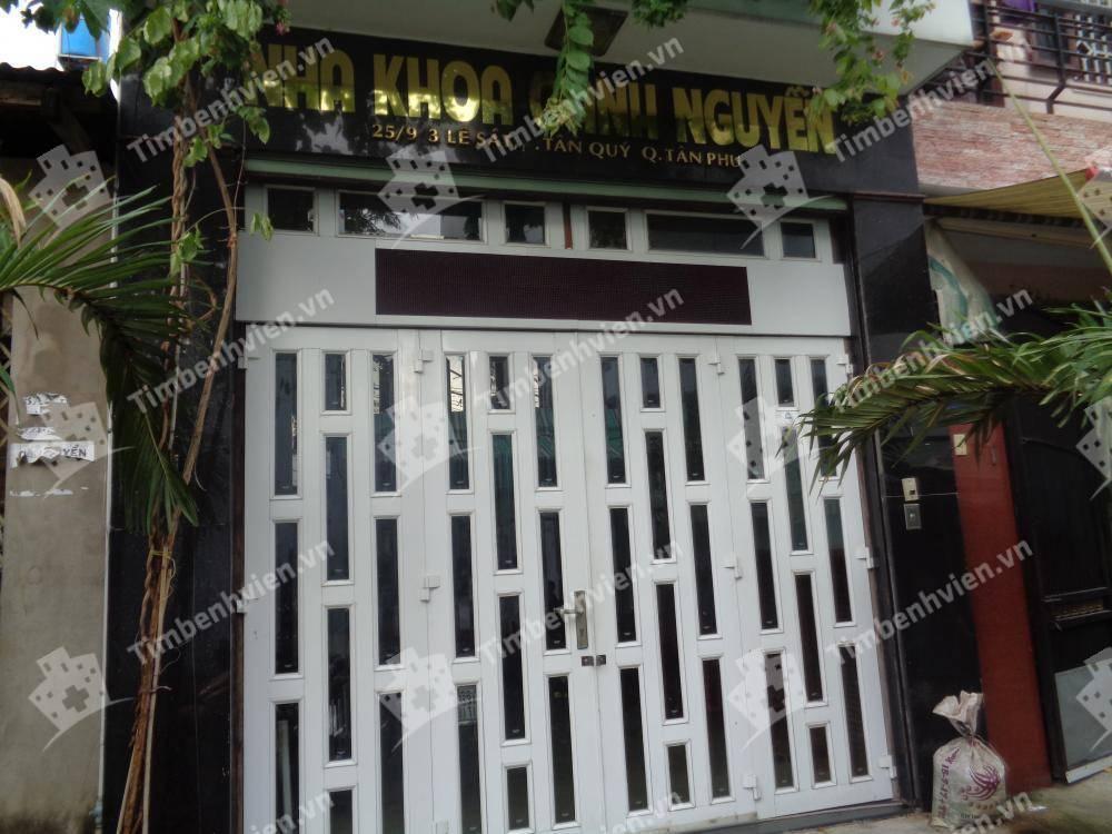 Nha khoa Oanh Nguyễn
