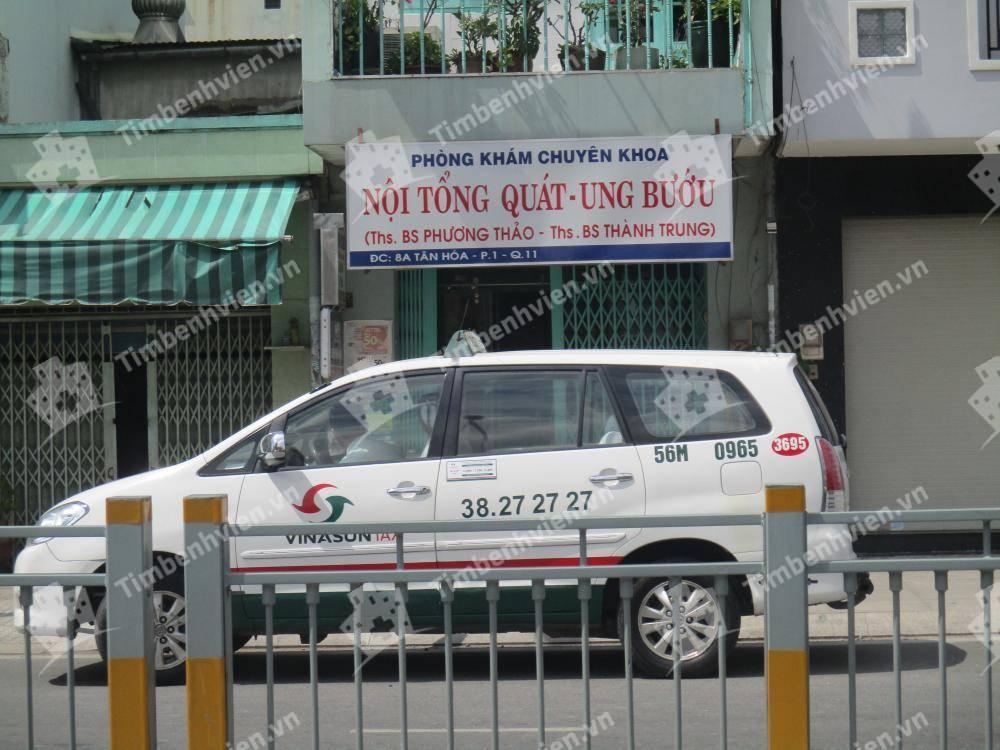 Phòng khám chuyên khoa Nội Tổng Hợp & Ung Bướu - BS. Huỳnh Ngọc Phương Thảo