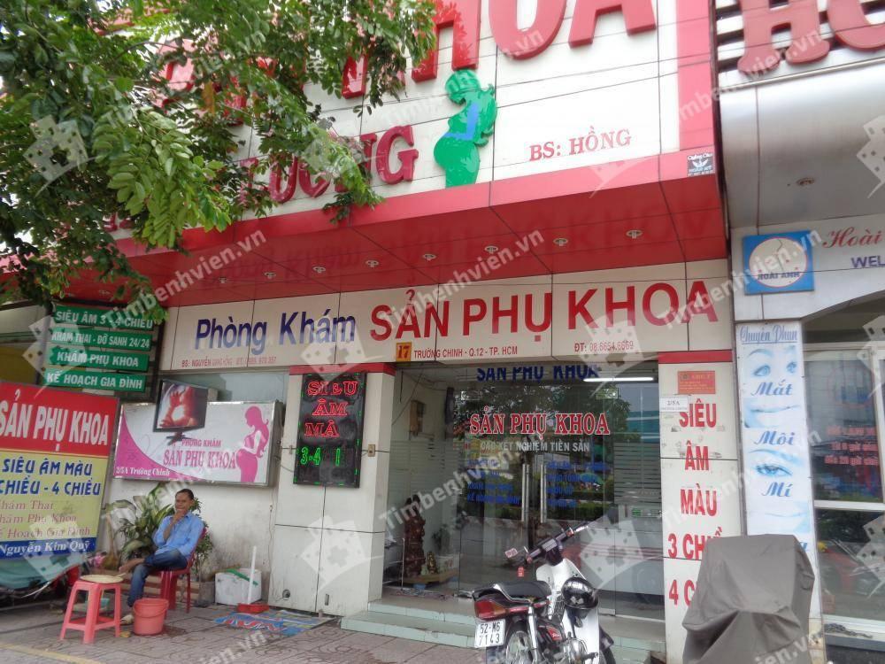 Nhà Bảo Sanh Tham Lương