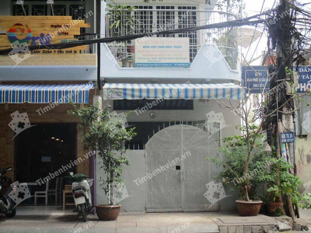 Phòng khám chuyên khoa Lao - BS. Nguyễn Xuân Quang - Cổng chính