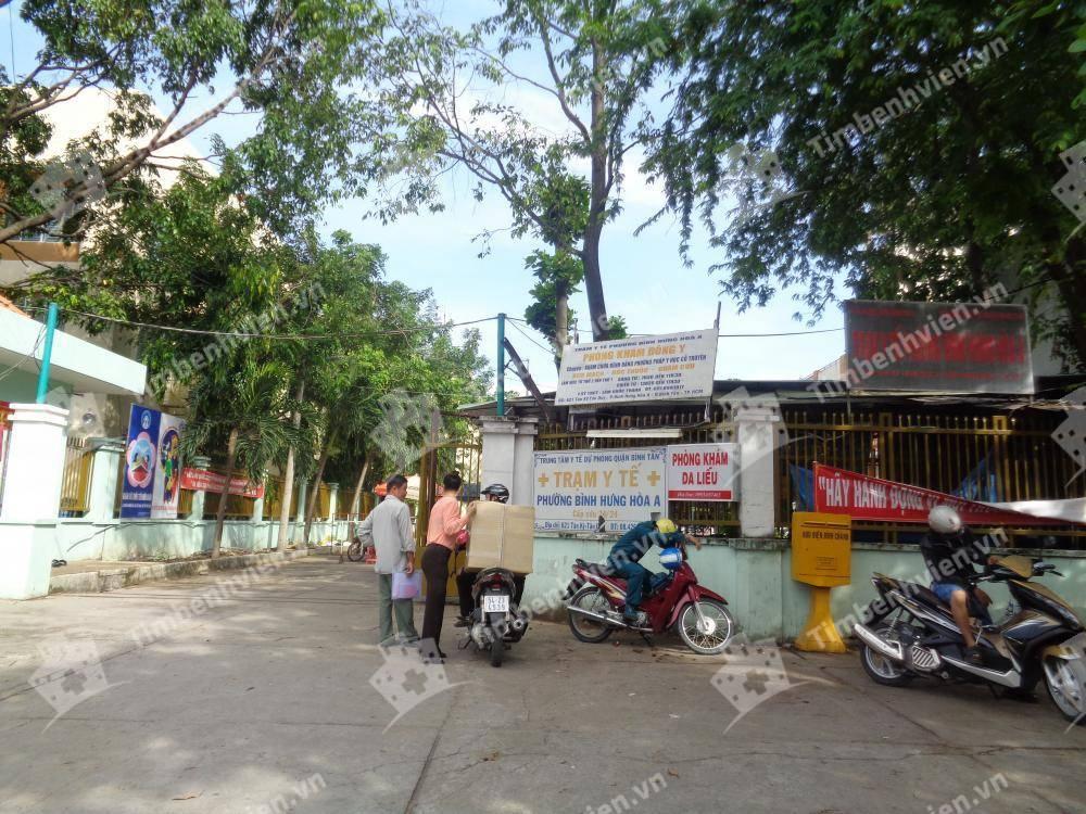 Trạm Y Tế Phường Bình Hưng Hòa A Quận Bình Tân