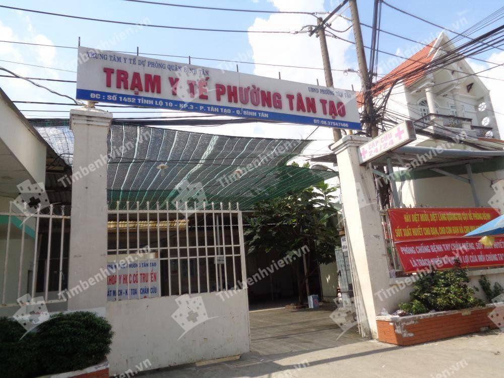 Trạm Y Tế Phường Tân Tạo Quận Bình Tân