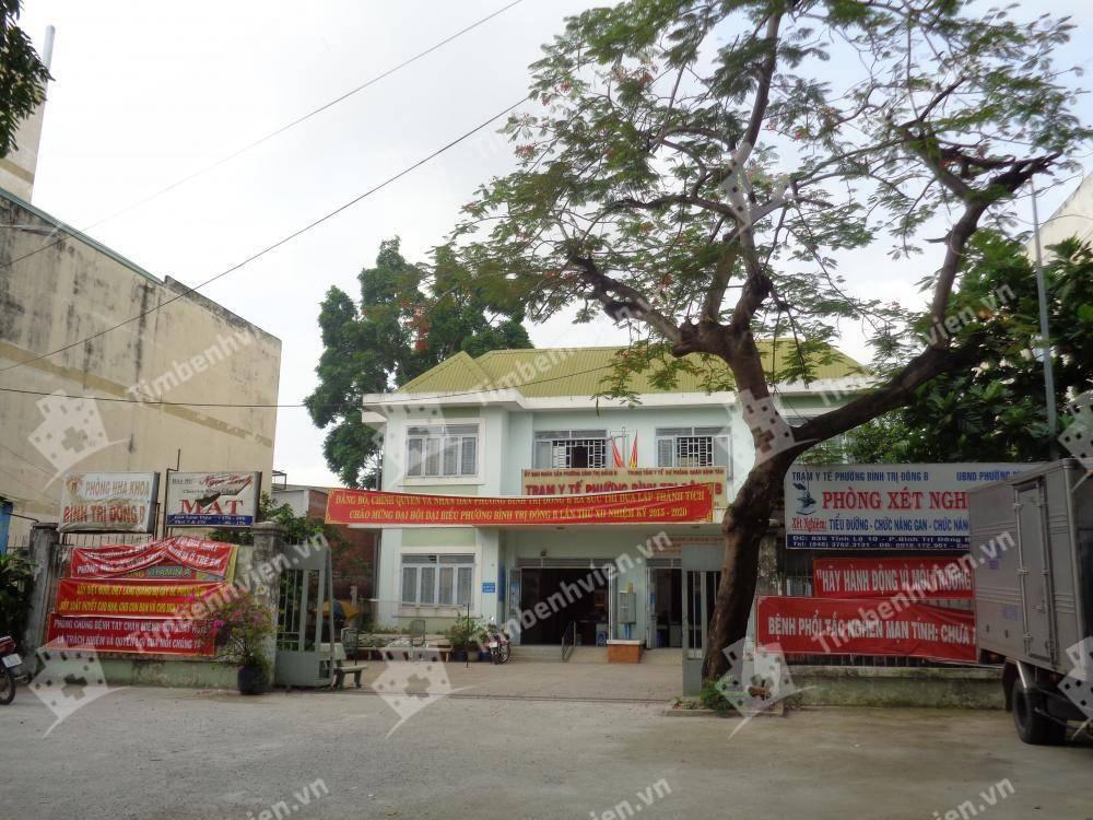 Trạm Y Tế Phường Bình Trị Đông B Quận Bình Tân - Cổng chính