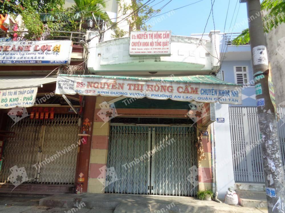 Phòng khám chuyên khoa Nhi - BS. Nguyễn Thị Hồng Cẩm
