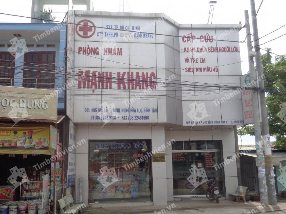 Phòng Khám Đa Khoa Mạnh Khang - Cổng chính