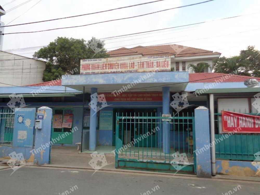 Phòng Khám Chuyên Khoa Lao -Tâm Thần - Da Liễu - Cổng chính