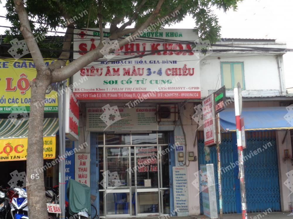 Phòng Khám Sản Phụ Khoa - BS. Phạm Thị Chính - Cổng chính
