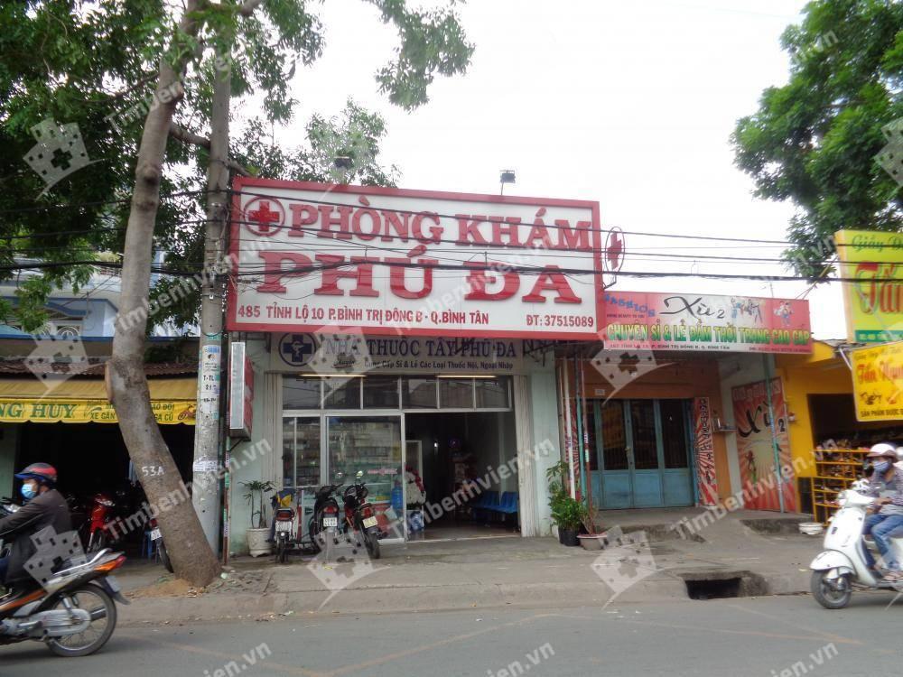 Phòng Khám Phú Đa - Cổng chính