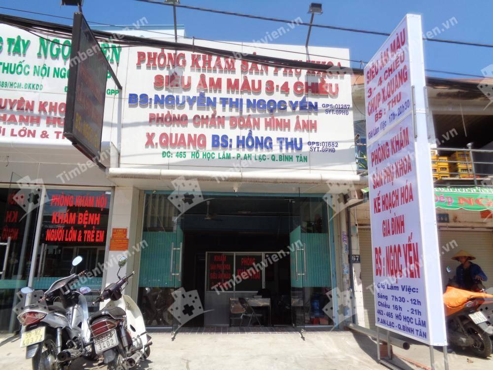Phòng khám chuyên khoa Sản phụ khoa - BS. Nguyễn Thị Ngọc Yến & BS. Hồng Thu