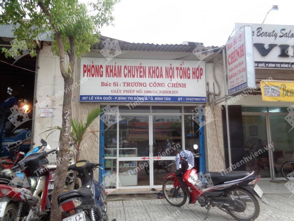 Phòng Khám Tư Nhân BS Trương Công Chính