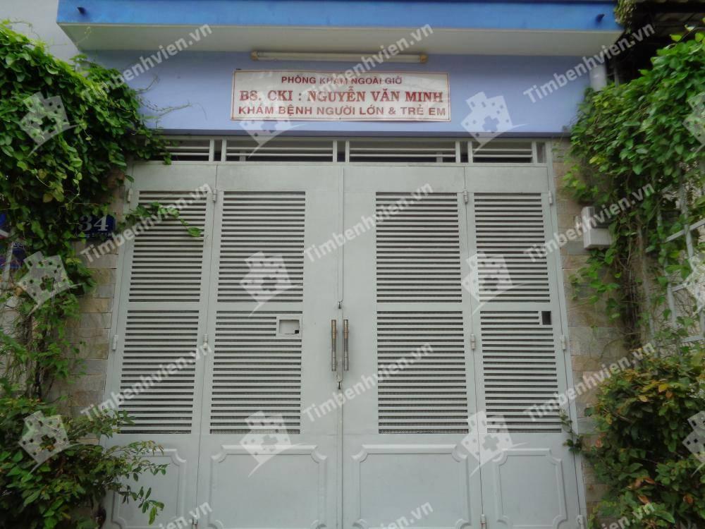 Phòng Khám Chuyên Khoa Nội Tổng Hợp - BS Nguyễn Văn Minh - Cổng chính