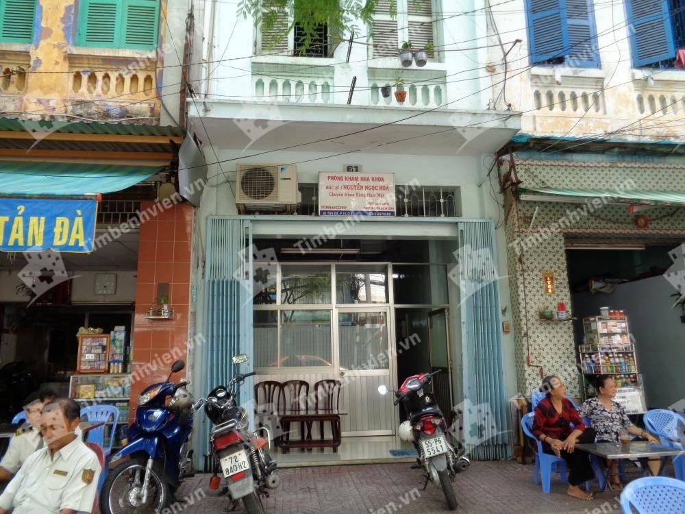 Nha khoa BS Nguyễn Ngọc Hoa - Cổng chính