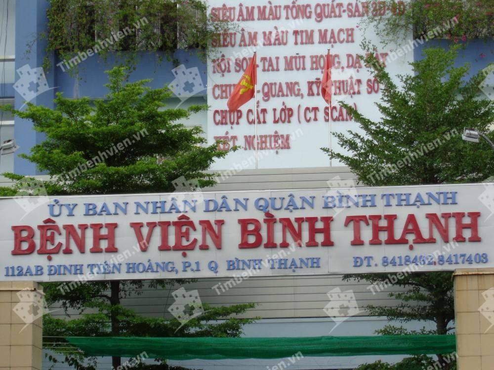 Bệnh viện Quận Bình Thạnh