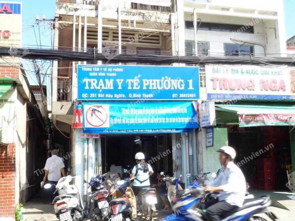 Trạm Y Tế Phường 1 Quận Bình Thạnh - Cổng chính