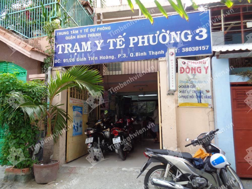 Trạm Y Tế Phường 3 Quận Bình Thạnh - Cổng chính