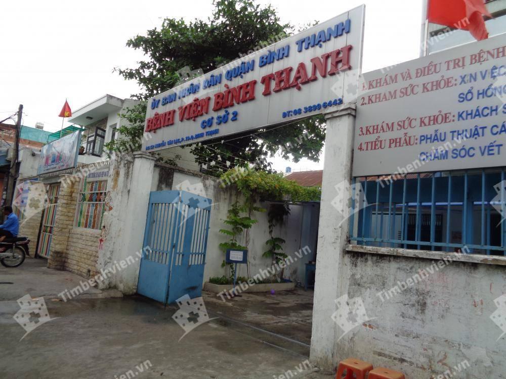 Bệnh Viện Bình Thạnh - Cơ Sở 2