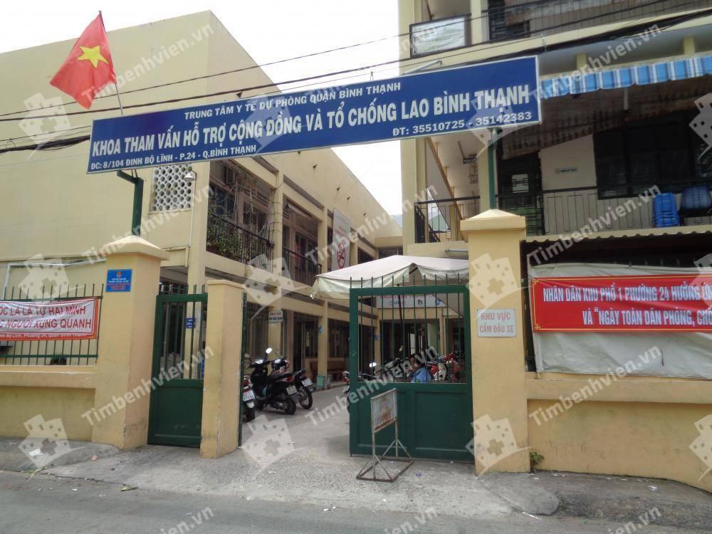 Trung Tâm Y Tế Dự Phòng Quận Bình Thạnh - Khoa Tham Vấn Hỗ Trợ Cộng Đồng & Tổ Chống Lao Bình Thạnh