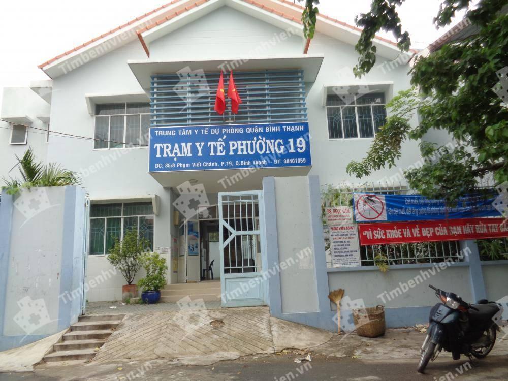 Trạm Y Tế Phường 19 Quận Bình Thạnh - Cổng chính