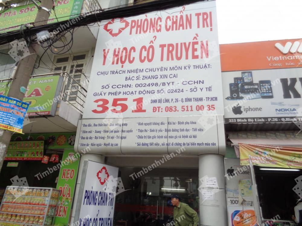 Phòng Khám Đông Y Trung Hoa