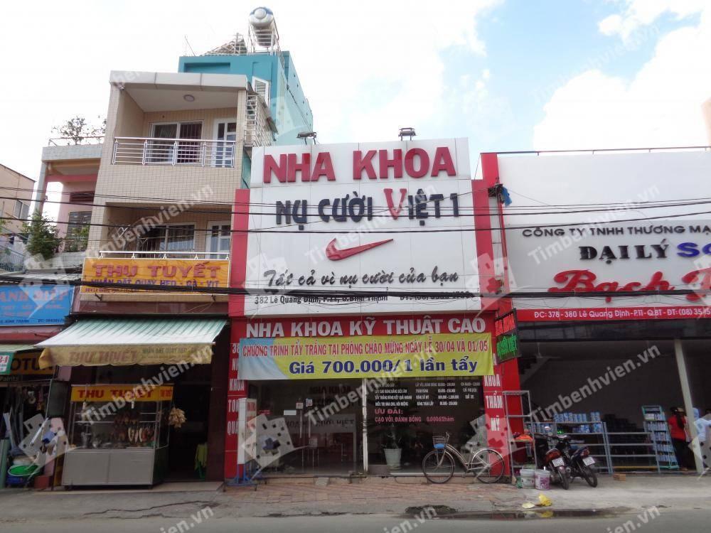 Nha khoa Nụ Cười Việt - Cơ sở 1