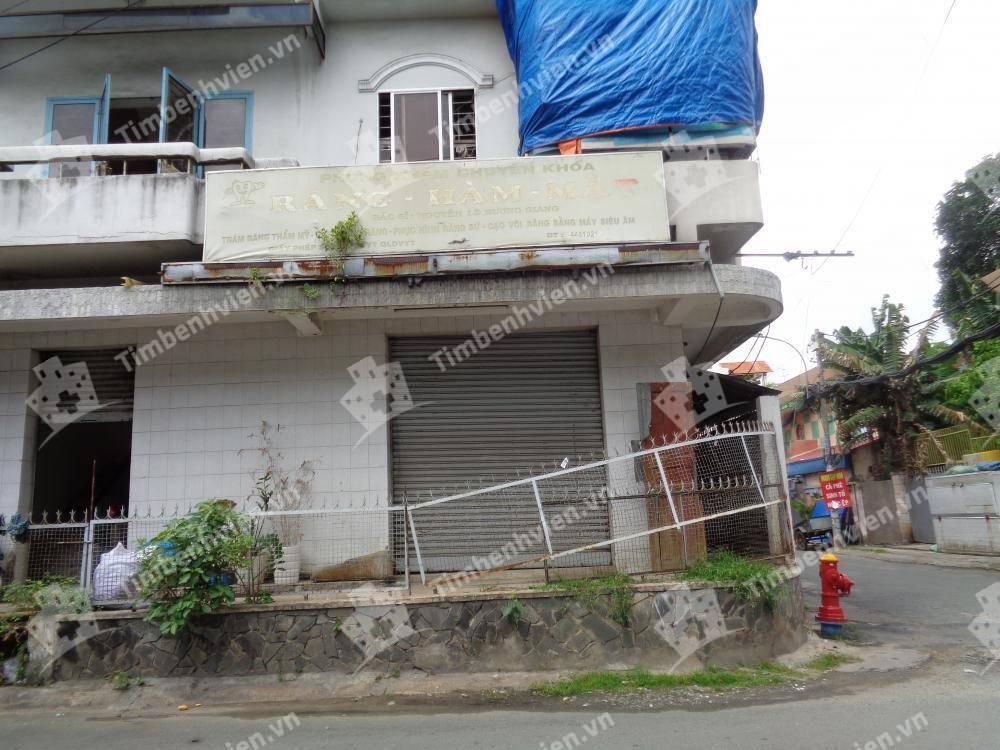 Phòng Khám Răng Hàm Mặt - BS. Hương Giang - Cổng chính