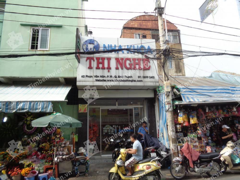 Nha Khoa Thị Nghè - Cổng chính