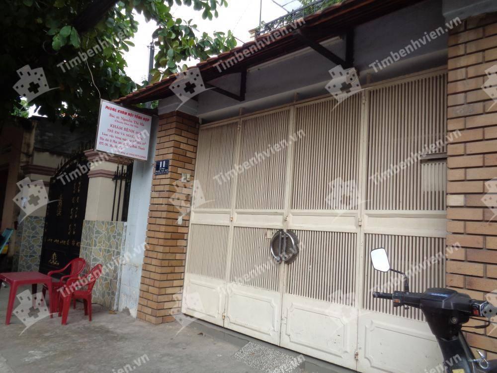 Phòng khám chuyên khoa Nhi - BS. Nguyễn Thị Hà