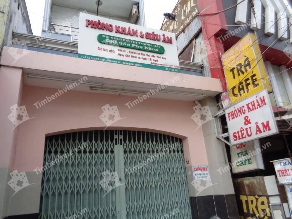Phòng Khám Siêu Âm Sản Phụ Khoa - BS. Nguyễn Thị Thanh Hải - Cổng chính