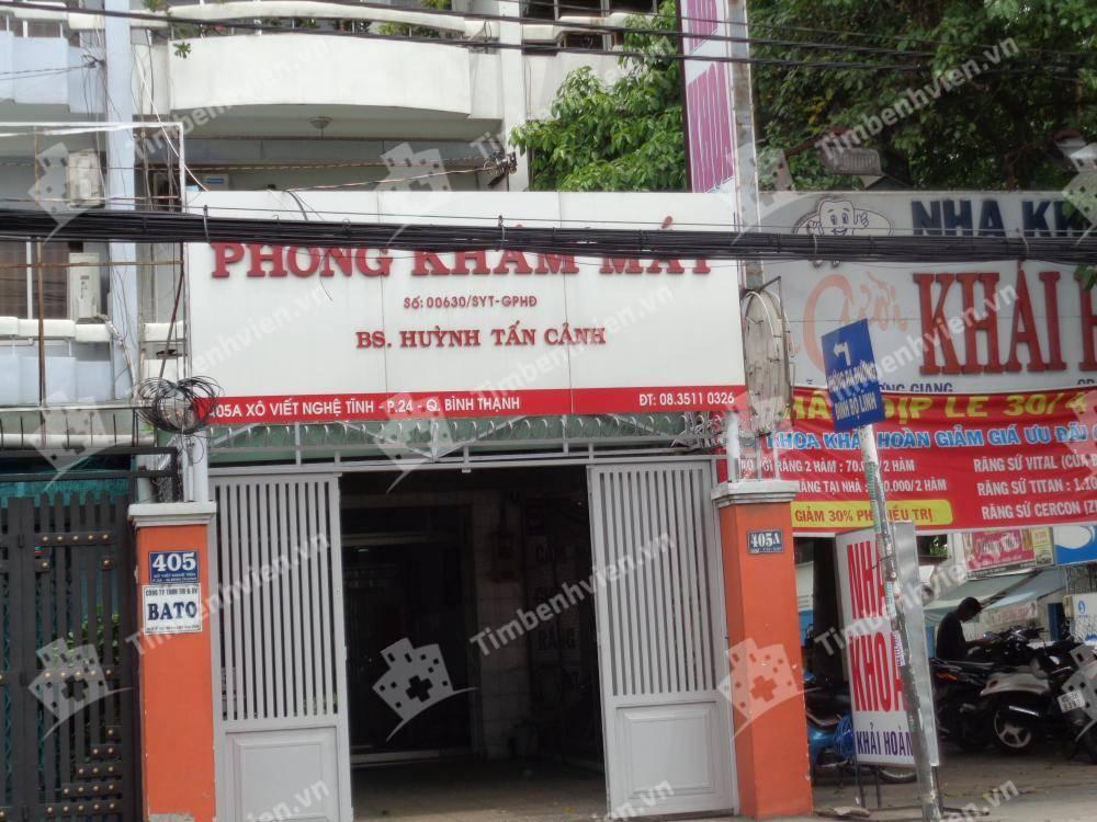 Phòng khám chuyên khoa Mắt - BS. Huỳnh Tấn Cảnh - Cổng chính