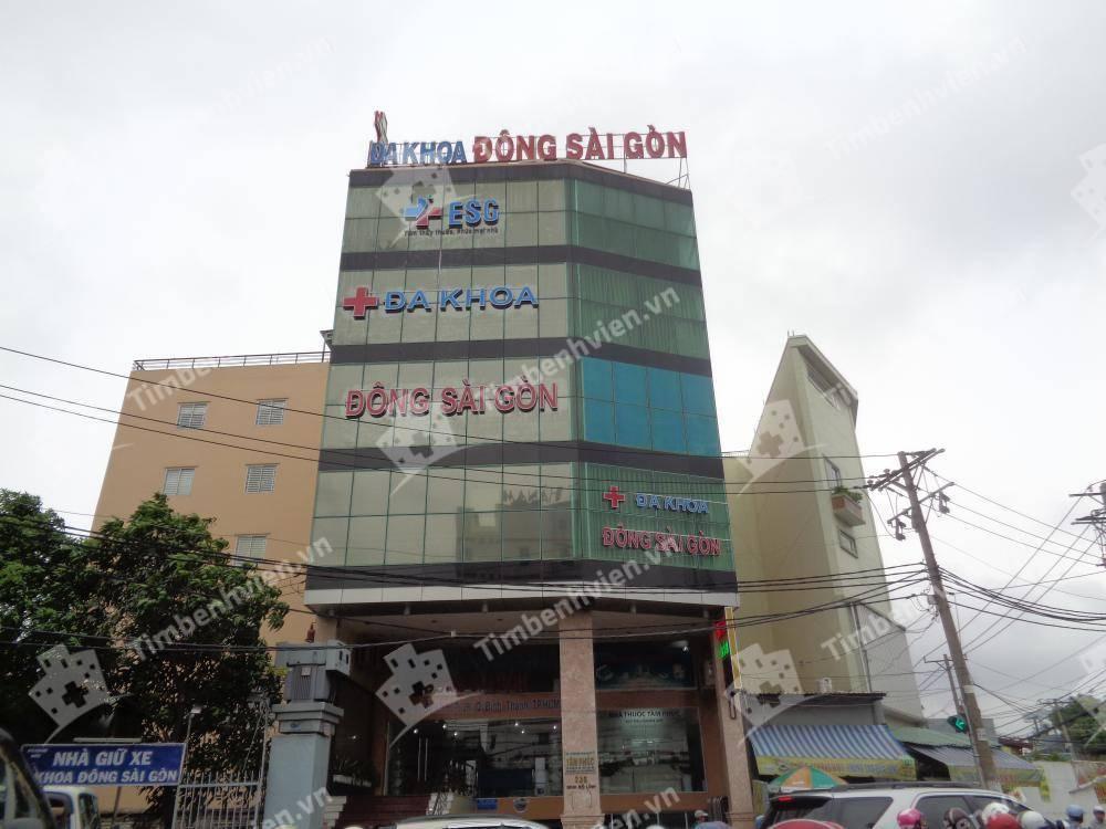 Phòng khám đa khoa Đông Sài Gòn