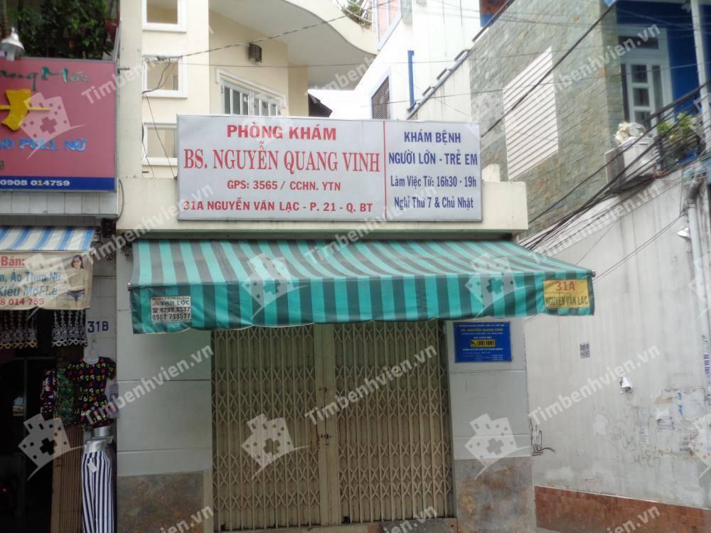 Phòng khám - BS. Nguyễn Quang Vinh - Cổng chính