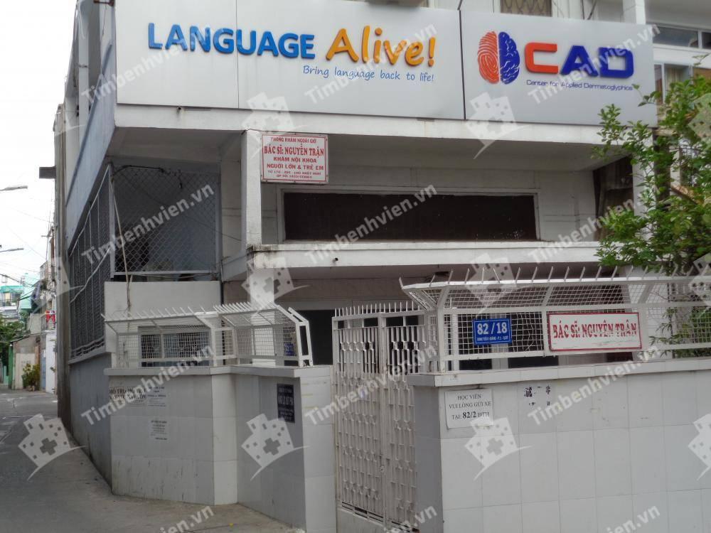 Phòng Khám Chuyên Khoa Nội Tổng Hợp - BS. Nguyễn Trận - Cổng chính