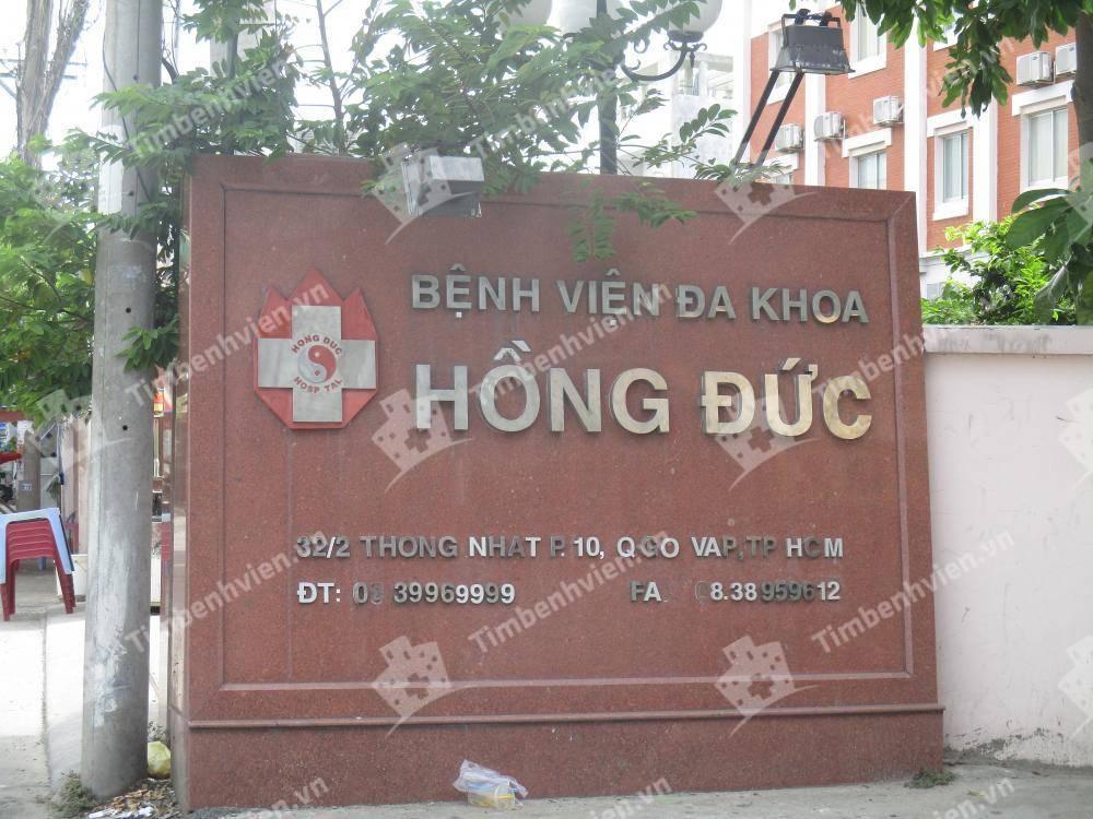 Bệnh Viện Đa Khoa Hồng Đức 3