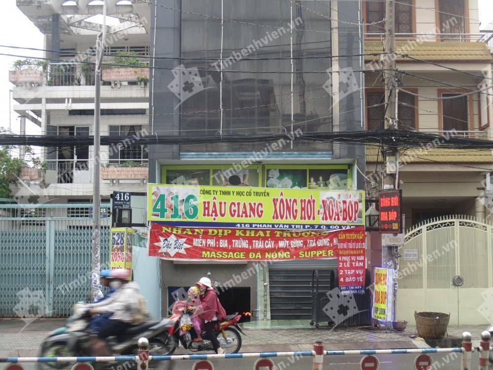 Phòng khám Y Học Cổ Truyền Hậu Giang - Cổng chính