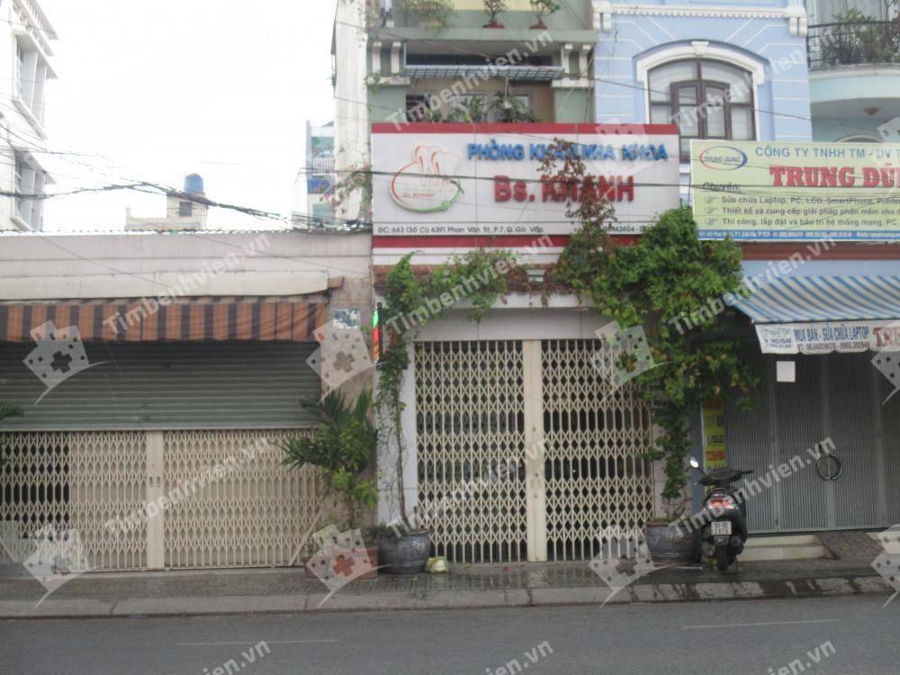 Phòng khám chuyên khoa Răng hàm mặt - BS. Khanh - Cổng chính