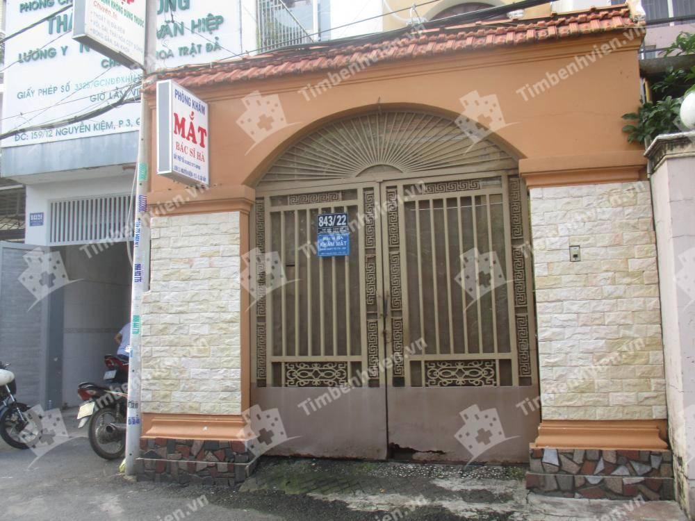 Phòng khám chuyên khoa Mắt - BS. Lương Thu Hà