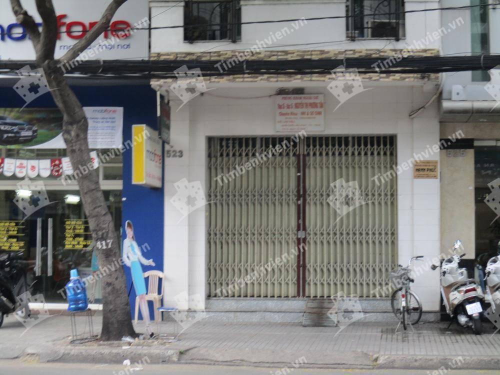Phòng khám chuyên khoa Nhi - TS.BS Nguyễn Thị Phương Tần - Cổng chính
