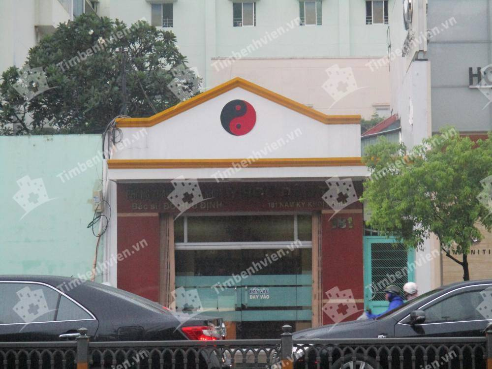 Phòng Khám Chuyên Khoa Y Học Dân Tộc BS. Đỗ Hữu Định - Cổng chính