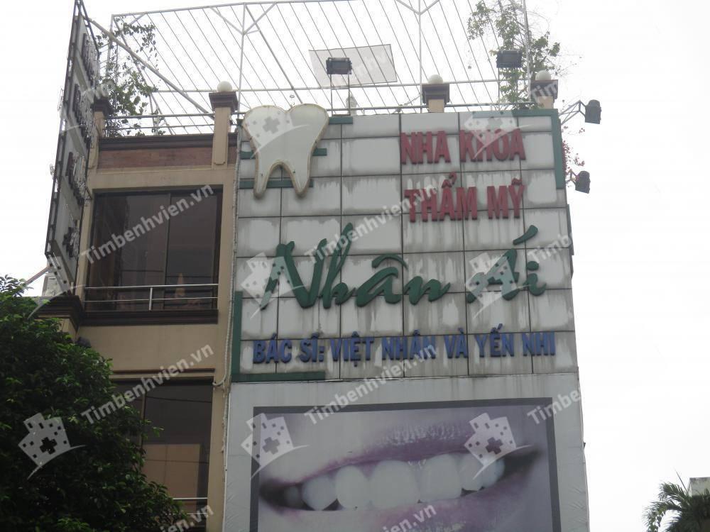 Nha khoa Nhân Ái - cơ sở 1 - Cổng chính
