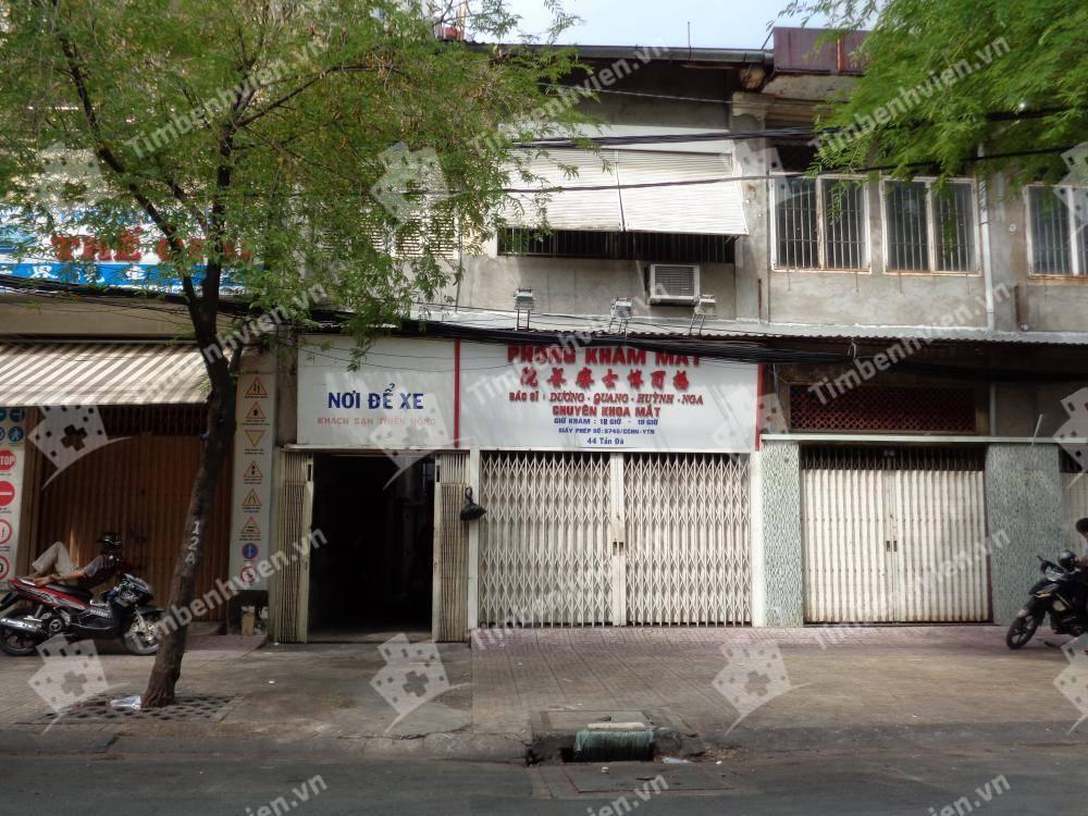 Phòng khám chuyên khoa Mắt BS. Dương Quang Huỳnh Nga