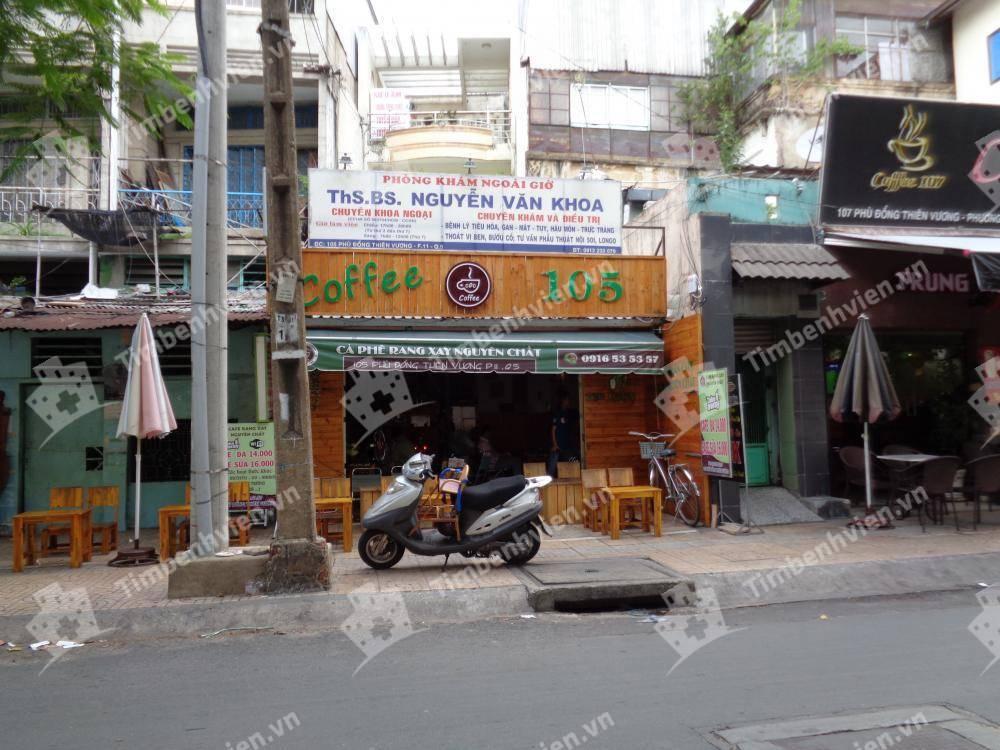 Phòng Khám BS. Nguyễn Văn Khoa - Cổng chính
