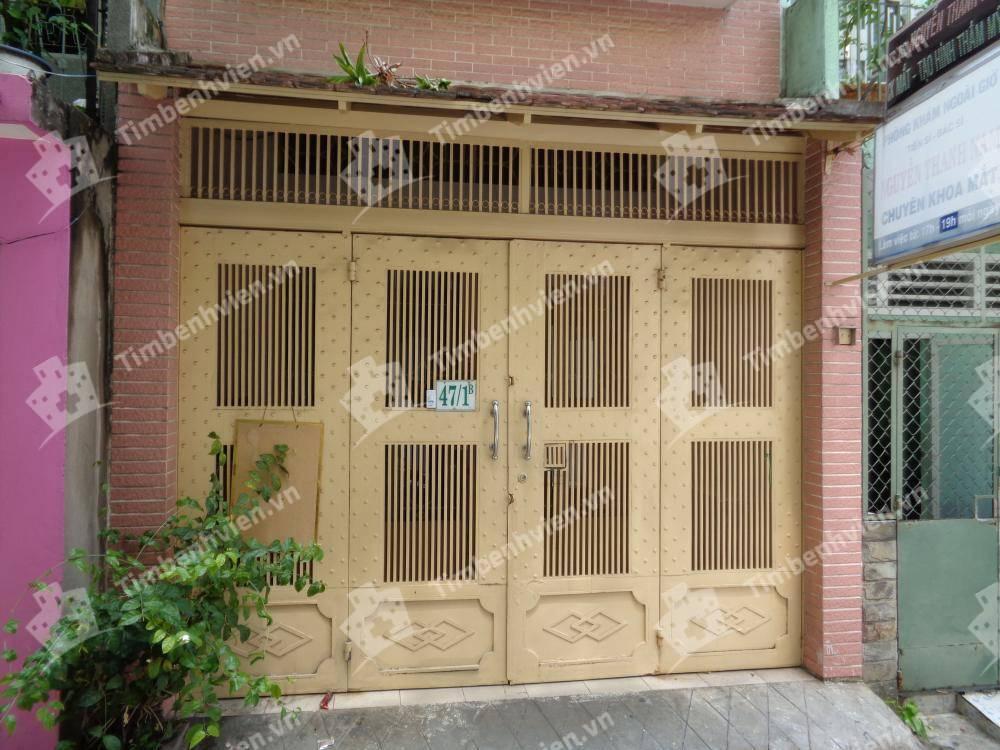 Phòng khám ngoài giờ BS Nguyễn Thanh Nam - Cổng chính