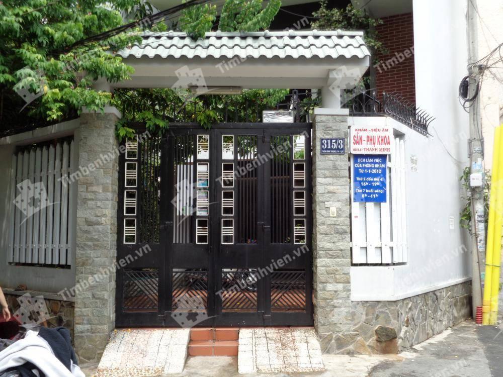 Phòng khám chuyên khoa Sản phụ khoa - BS Thanh Minh - Cổng chính