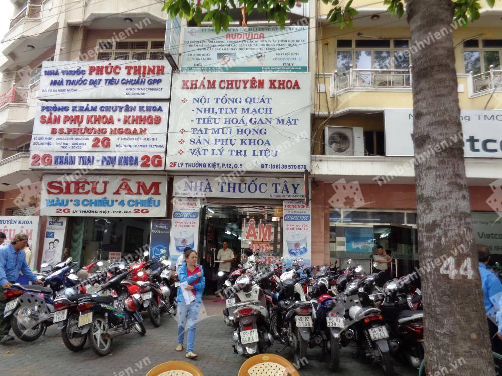 Phòng khám chuyên khoa - Ths. BS Tô Thanh Long - Cổng chính